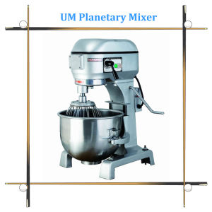 Hot Sale Planetary Mixer