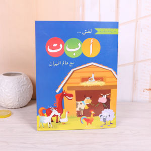 Printing High Quality Custom Child Book with Cheap Price pictures & photos