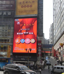 P10 Outdoor LED Video Wall for Advertising pictures & photos