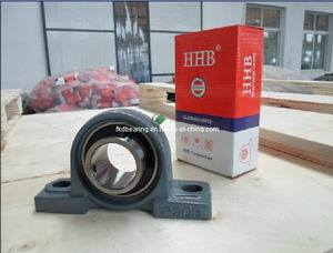 Pillow Block Bearings (Brand: HHB) pictures & photos