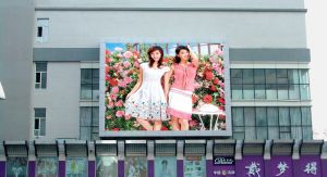 Factory Price Outdoor Full Color LED Display P16 Ce RoHS pictures & photos