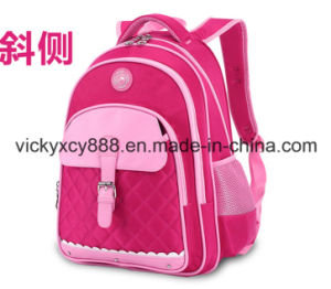 Double Shoulder Children Student Pack School Backpack Bag (CY5834) pictures & photos