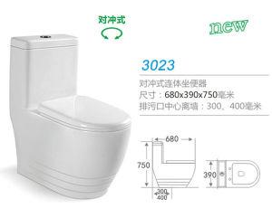 Hedge-Piece Toilet 3023