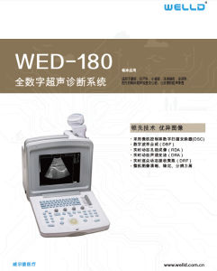 Portable Ultrasound Scanner (WED-180) pictures & photos