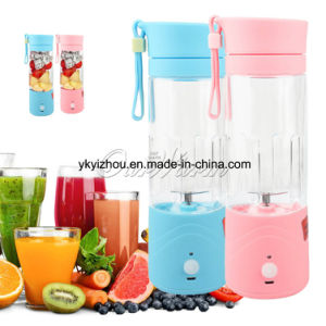 Portable Electric Fruit Vegetable Blender Juice Mixer Cup Rechargeable Outdoor pictures & photos