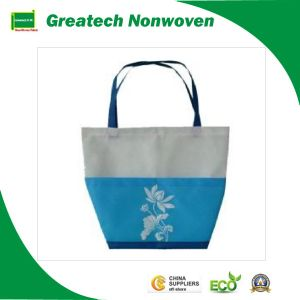 PP Spunbond Nonwoven (Greatech 03-018)
