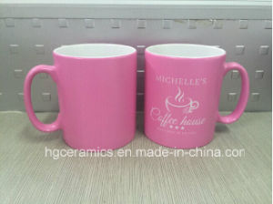 Spray Color Mug, Pink Color Printing Mug pictures & photos