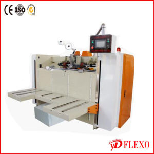 Semi Automatic Stitiching Machine with CE Certification (DZX1400)
