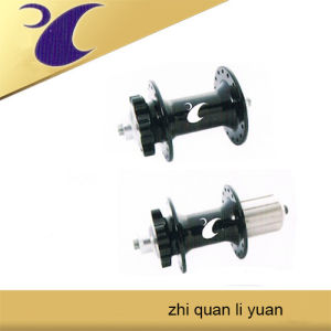 Rear and Front Bicycle Hubs