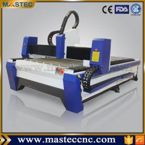 Best Price CNC Fiber Laser Metal Cutting and Engraving Machine