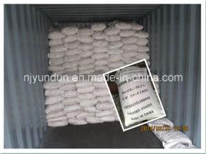 Sodium Carbonate (99.2%)