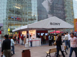 Aluminum Frame High-Class Outdoor Advertising Tent for Big Promotion pictures & photos
