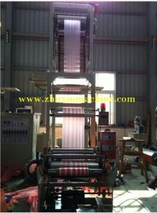Double Screw (color) Film Blowing Machine (SJ-45DX2X500) pictures & photos