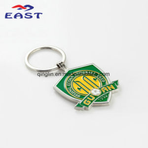 Promotion Customized Football Souvenir Metal Keychain pictures & photos