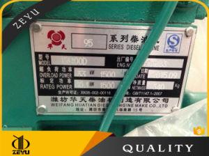 Portable Electric Concrete Mixer and Pump Prices Jzc350 pictures & photos