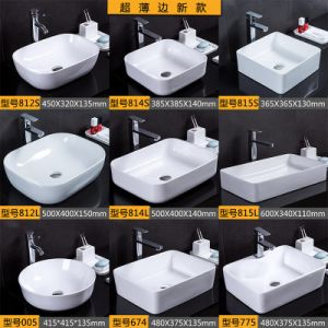 Foshan Factory Sanitary Ware Counter Top Basin pictures & photos
