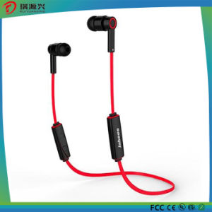 2017 hot selling bluetooth headphone with wire pictures & photos