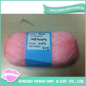 Light Appearance Weaving Acrylic Craft Hand Knitting Yarn pictures & photos
