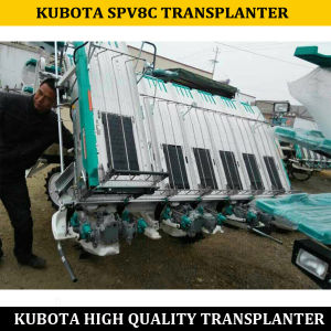 High Quality Kubota Spv8c Seeding Transplanter for Sale pictures & photos