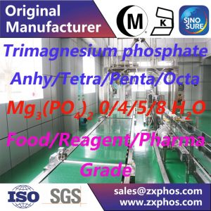 Magnesium Phosphate Anhydrous pictures & photos