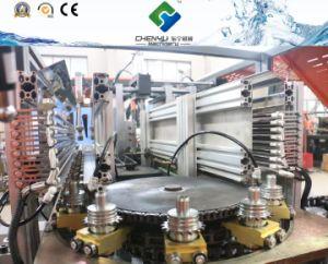 High Speed Bucket Blowing Machine Plastic Bottle Making Equipment pictures & photos