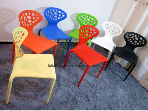 Eames Plastic Coffee Side Chair PP Stacking Garden Chair (LL-0041) pictures & photos