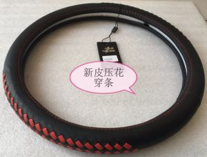 Hot Selling Car Steering Wheel Cover2017 pictures & photos
