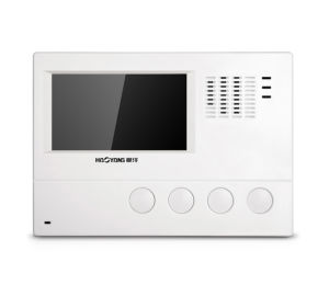 """4.3"""" New Color Video Doorphone Security Intercom System pictures & photos"""