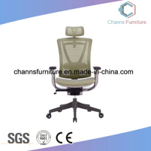 Popular Nylon Base Competitive Price Practical Black Mesh Furniture Office Chair pictures & photos