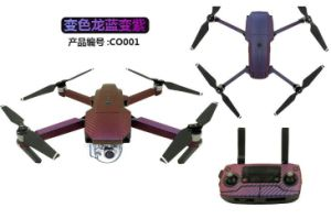 Sunflying PRO PVC Stickers Body&Battery Stickers pictures & photos
