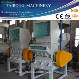 Powerful Plastic Crushing Machine/Plastic Crusher for Sale pictures & photos