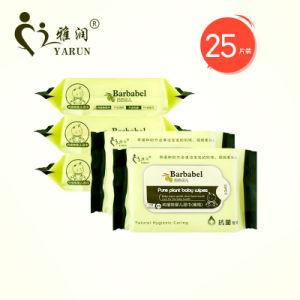 Natural Plant High Quality Soft Cotton Baby Care Wipes 25 PCS with Colour Cover pictures & photos