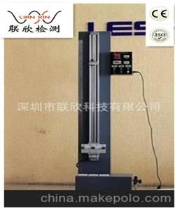 Digital Electric Tensile Testing Machine pictures & photos