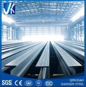 Building Materails, High Quality Construction Steel H Beam, Column pictures & photos