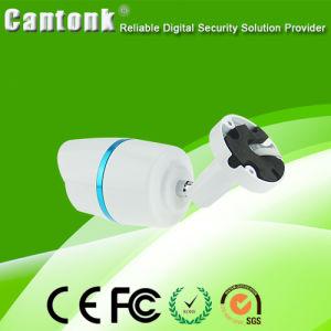 Metal Bullet HD CCTV Fixed Lens 1080P IP Camera (IPJ20H200) pictures & photos