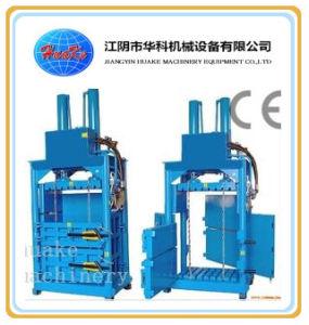 Hydraulic Vertical Baler Machine Quality Garantee pictures & photos