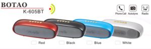 Factory Price Audio Music Player HiFi Bluetooth Speaker with Hand-Free Call pictures & photos