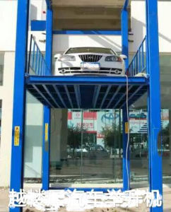 Four Post Lift Platform for Car transportation pictures & photos