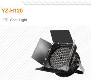 IP20 Stage DMX512 LED Spot Light