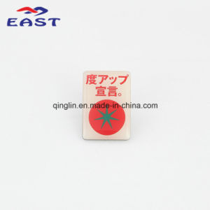 Custom Epoxy Full Color Metal Badge/Lapel Pin for Promotion Gift pictures & photos