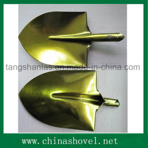 Agricultural Tool Steel Golden Color Shovel Head pictures & photos