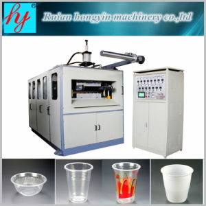 Plastic Round Cup Forming Machine (HY-660) pictures & photos