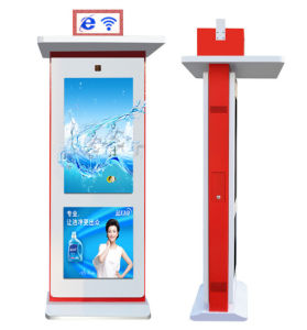 42inch Touch IP65 LCD Display pictures & photos