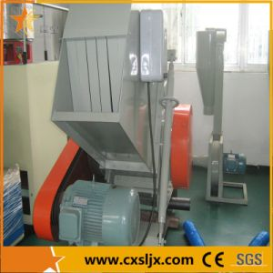 Swp Series PVC Pipe Crusher with Blowing Silo pictures & photos