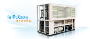 Clean Type Air Conditioner Unit Cleanroom Project Air Filter