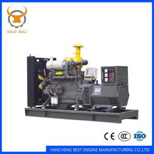 20kw-1200kw Deutz Stamford Diesel Generator