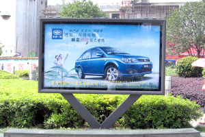 Outdoor Poster Display Light Box LED Lighting Advertising Light Box pictures & photos