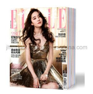 Bi-Language Full Color Perfect Binding Magazine Printing Service (jhy-360)