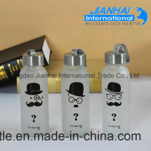 Travel Mug Hand Portable Glass Water Bottle pictures & photos