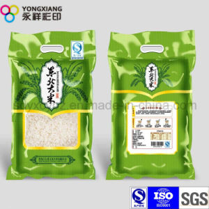 Laminated PA Plastic Packaging Rice Bag with Handle Hole pictures & photos